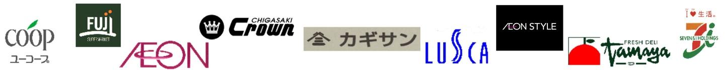 イオン コロナ 茅ヶ崎